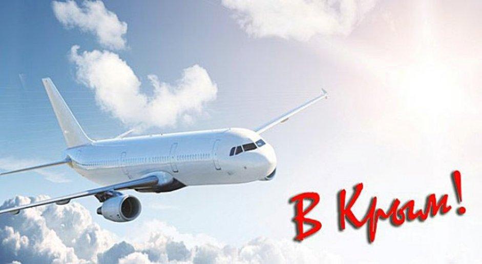Льготы на билеты на самолет для инвалидов 2 группы аренда автомобилей в павловском посаде