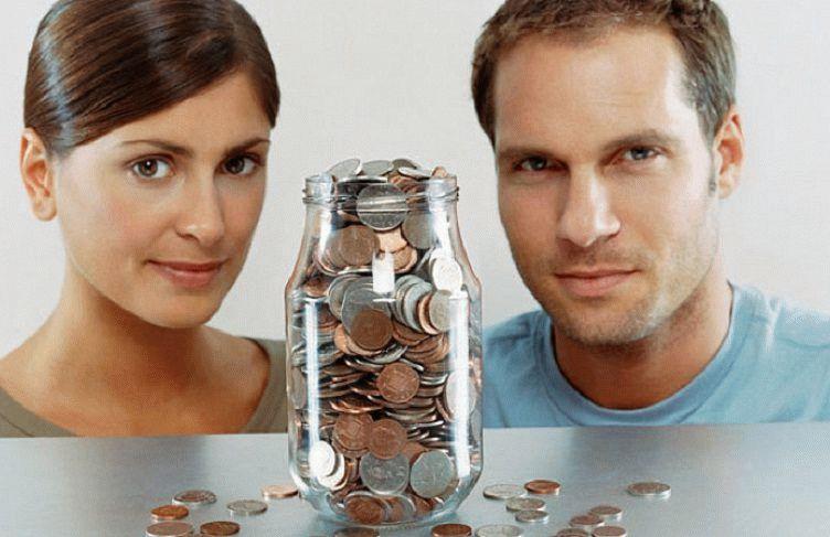 На чем можно экономить в семье возврат денег за тур