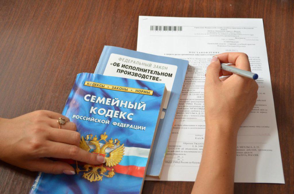 Миклушевский владимир владимирович контакты